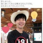 【水上バイク事故死】中央大学のサークル「らんぐる」の芳野延博は中国人!
