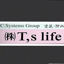 株式会社T.s life2
