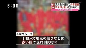 160825_saitama