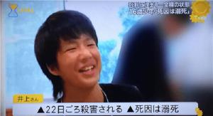 160825_saitama2