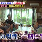 大麻女優高樹沙耶が同棲していた4人の名前と画像は?アンチエイジングに疑問の声